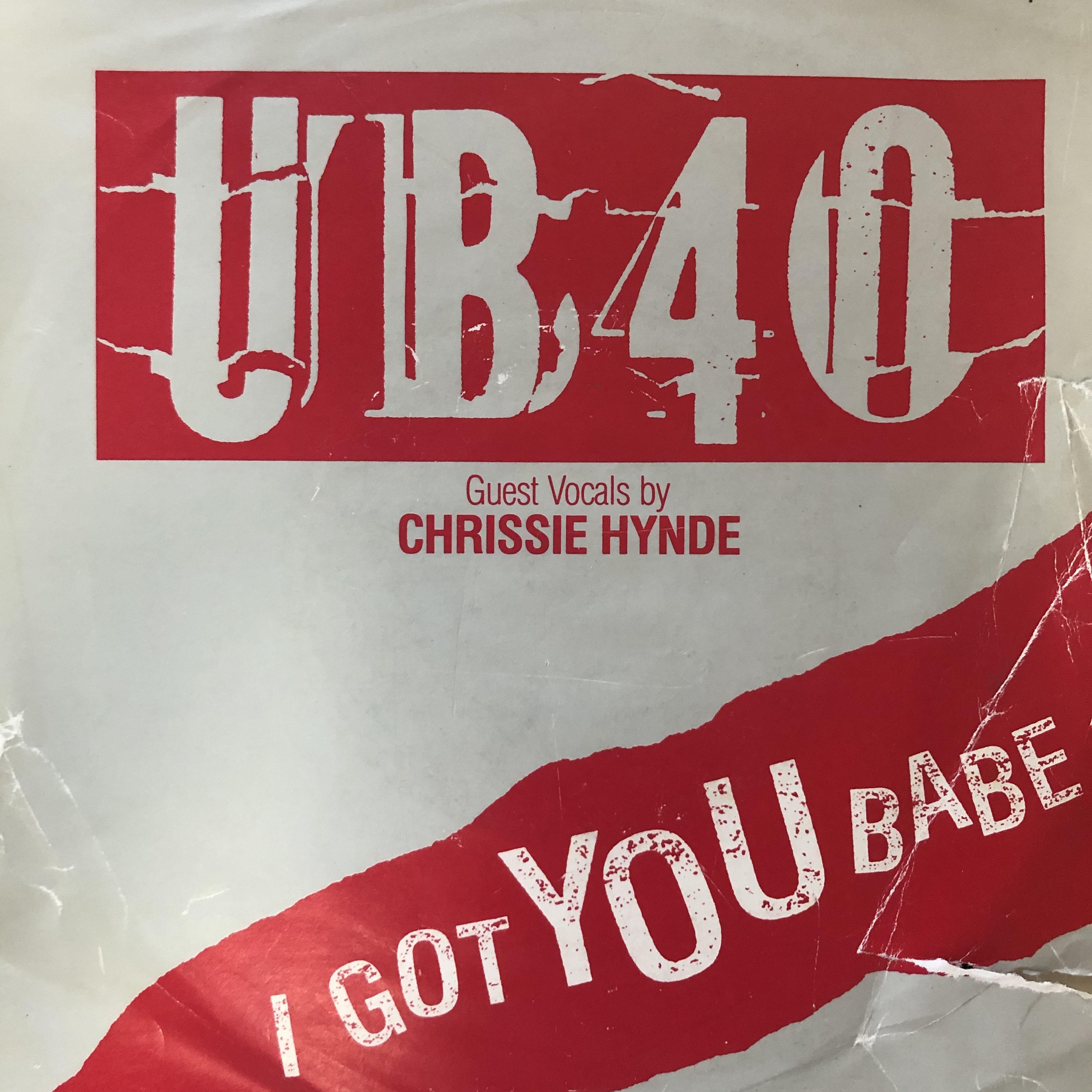 UB40 - I Got You Babe【7-20644】