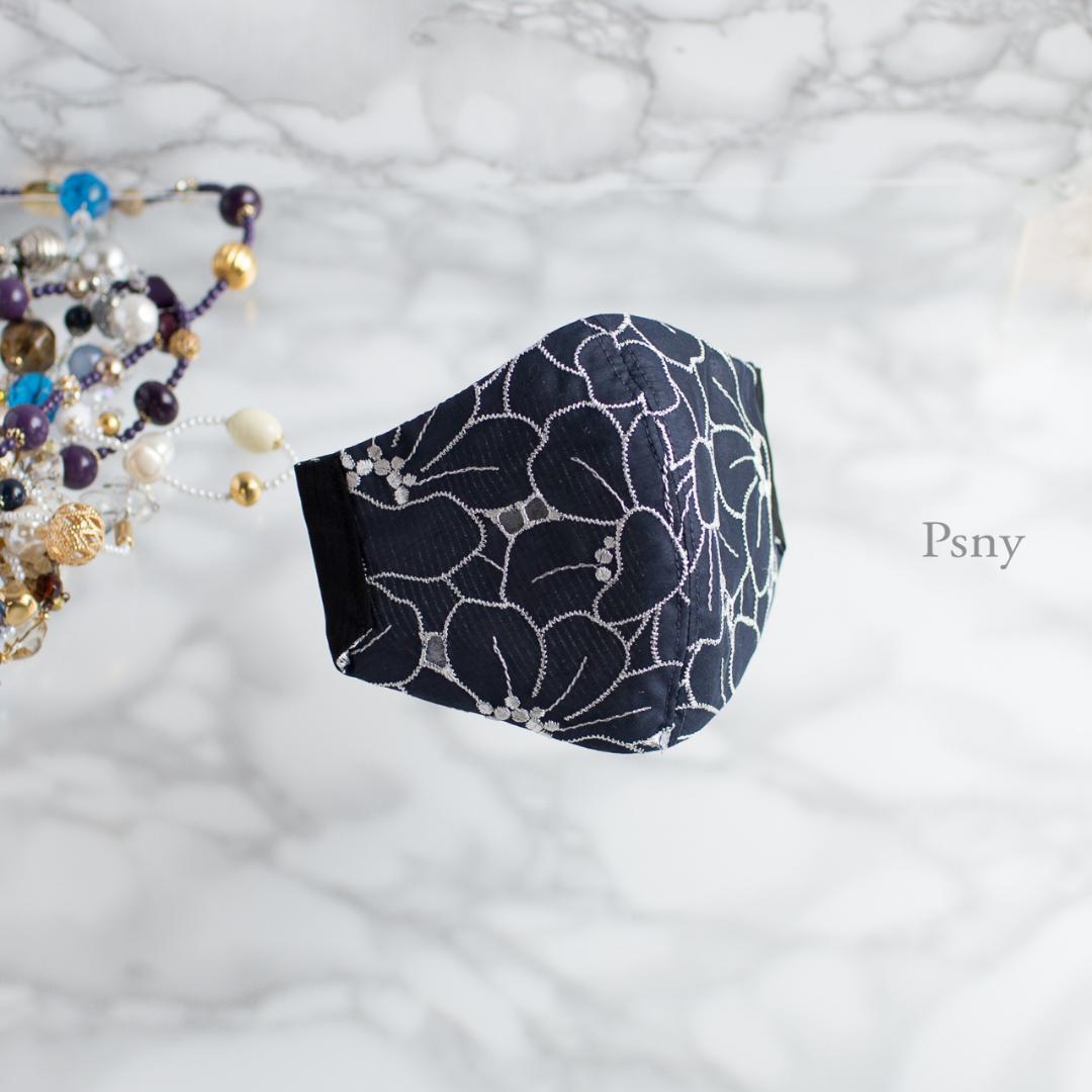 PSNY レトロな紺色の花柄刺繍レースのマスク 肌面シルク特別仕様 絹100%で肌に優しい 不織布フィルター入り 立体 美人 上品 和装 着物 ますく おとな 大人用 ダークブルー マスク -FR12