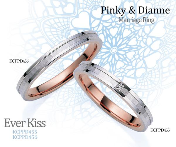 PINKY&DIANN(ピンキー&ダイアン) KCPPⅮ455〈右〉