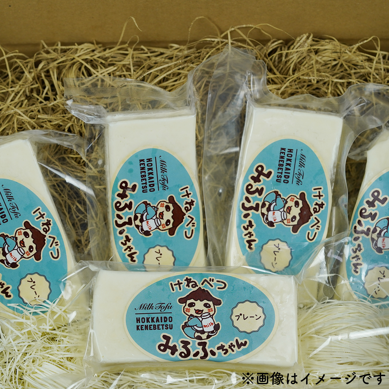 【贈答用】みるふちゃん150g 5個入【牛乳豆腐】北海道の酪農家が作った食べる牛乳