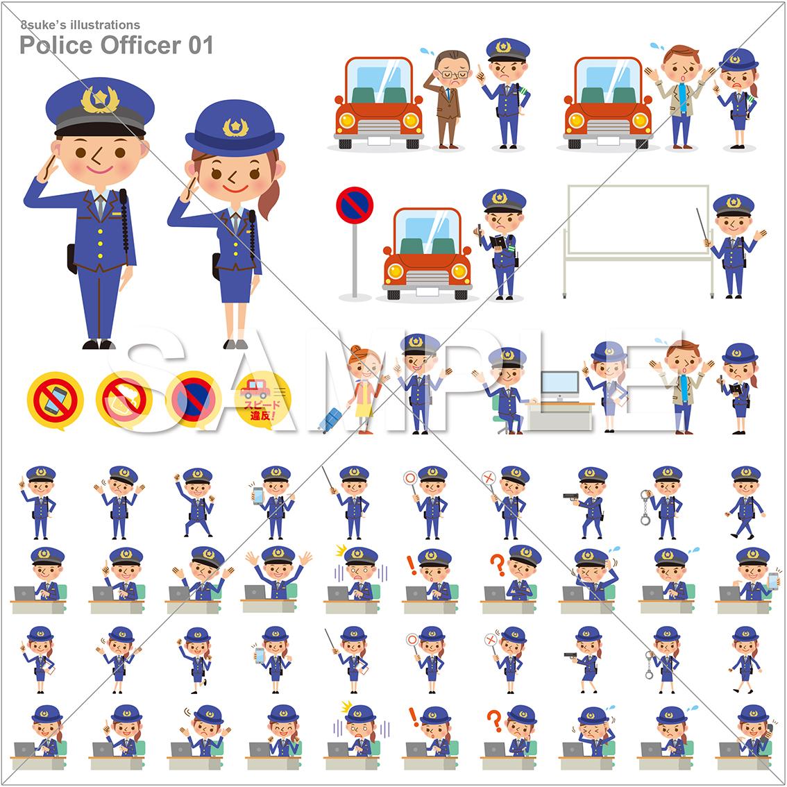 かわいい人物イラスト素材:警察官(男女)のポーズセット(ベクター・PNG・JPG)ダウンロード版