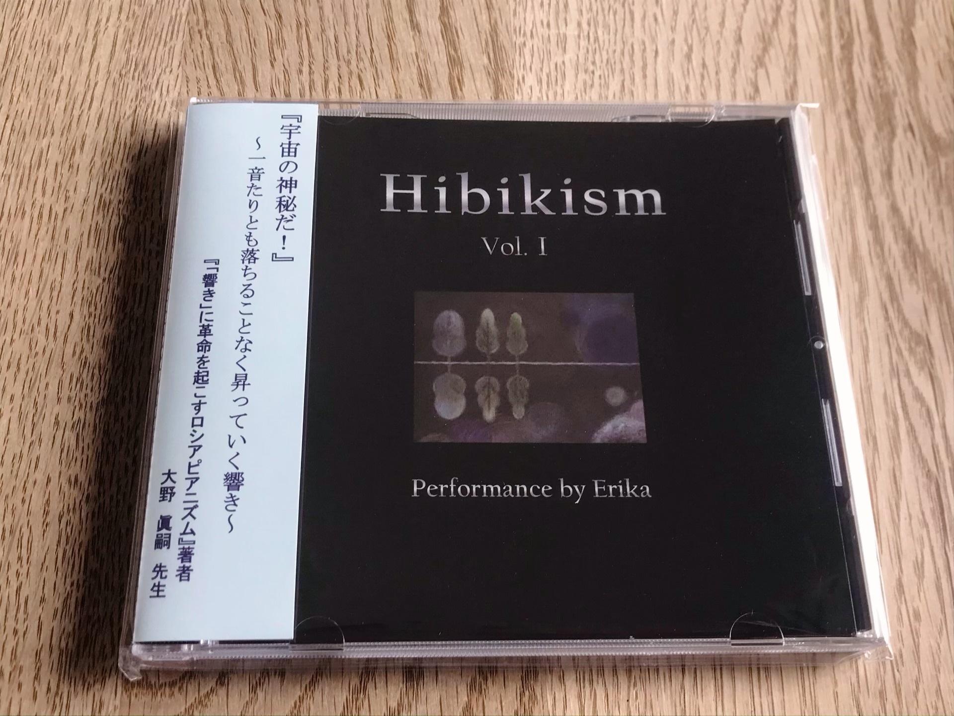Hibikism vol.Ⅰ CD