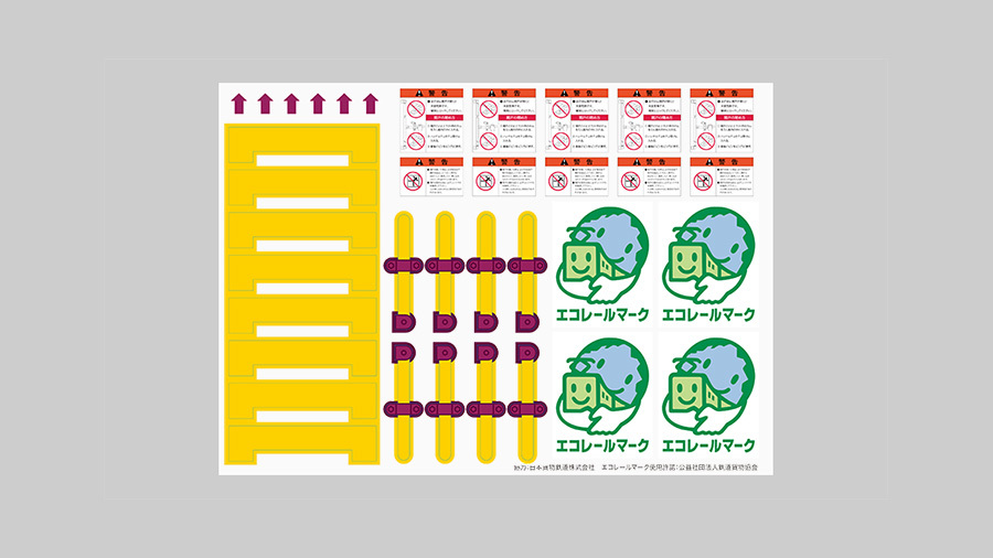 JR貨物【19D形】コンテナ  / グルーヴガレージ