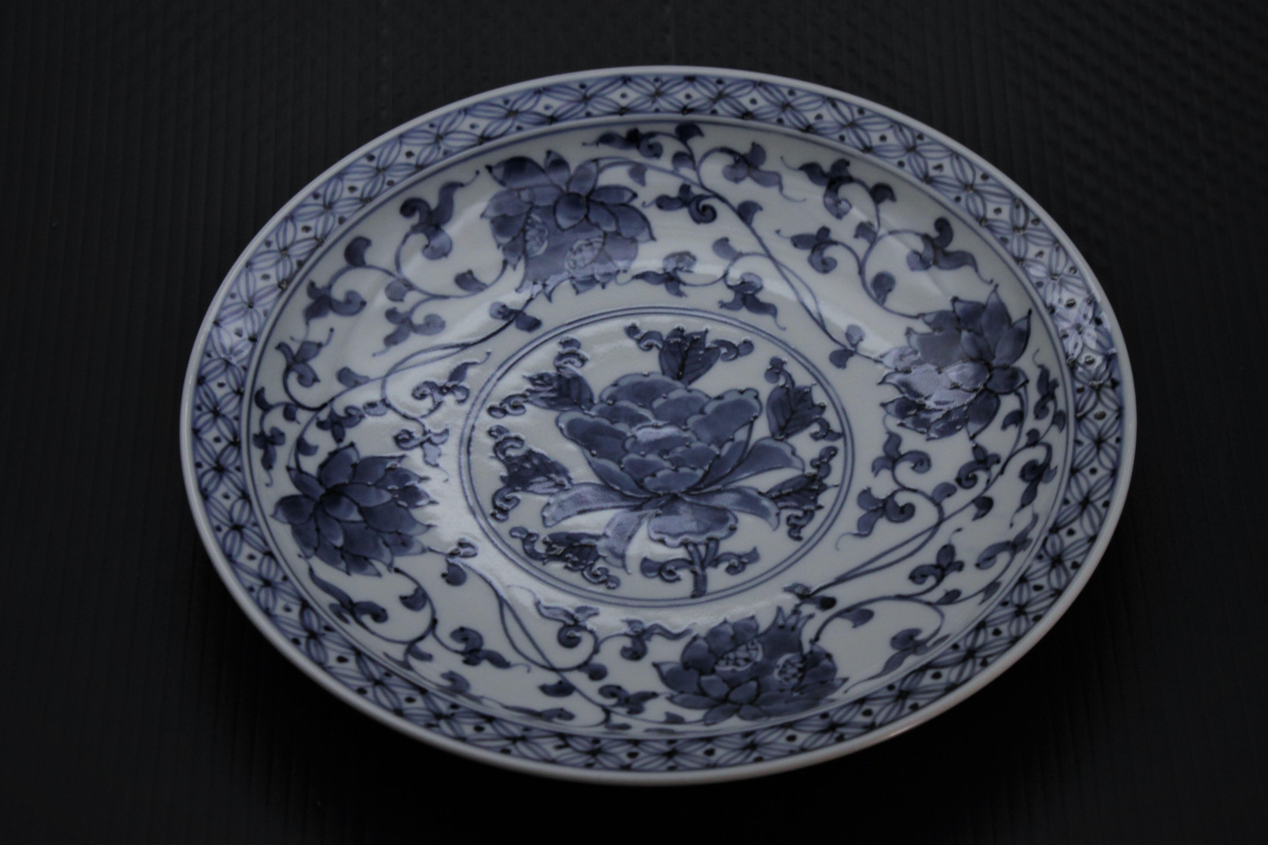 青花8寸皿