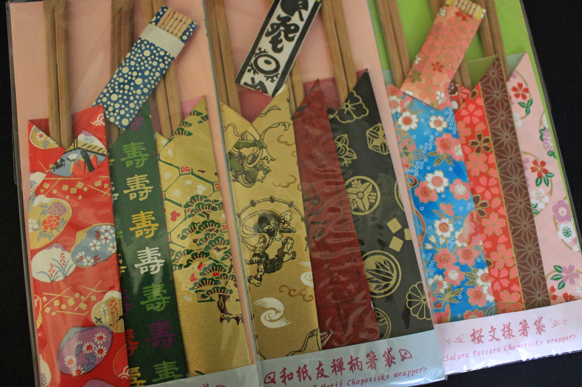 和紙友禅柄箸袋No.2 3本×3セット