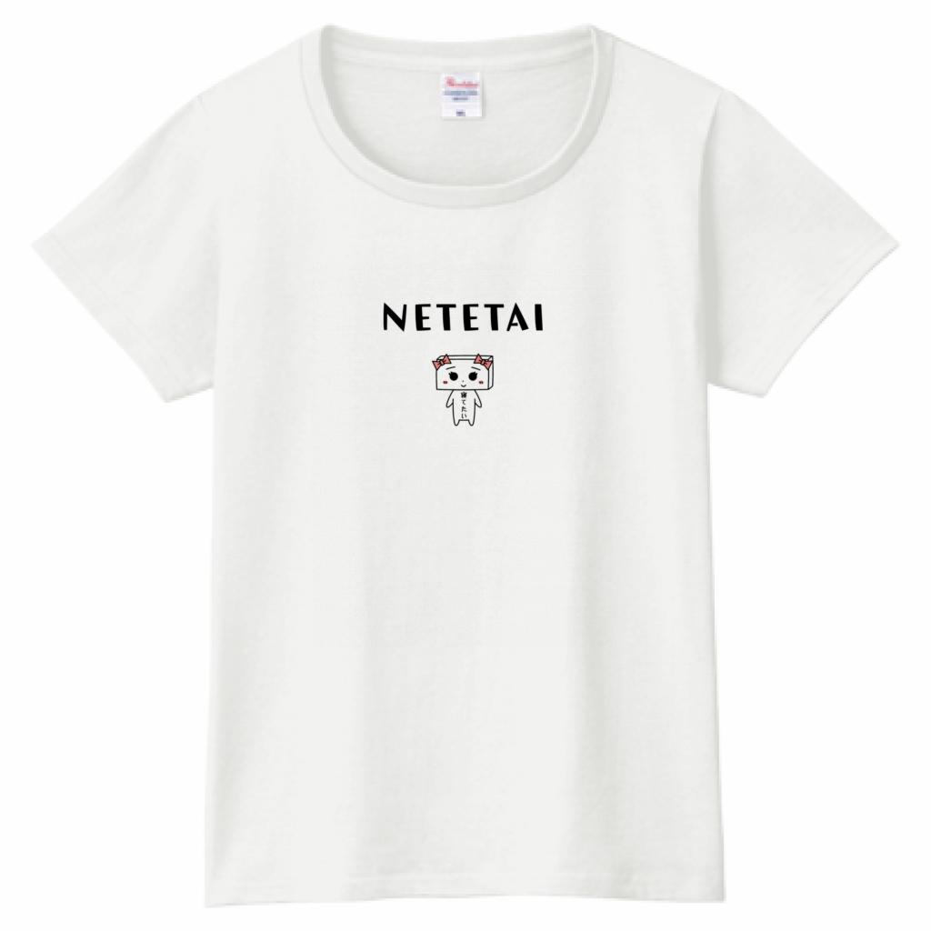 とうふめんたるずTシャツ(くるみちゃん・レディース)