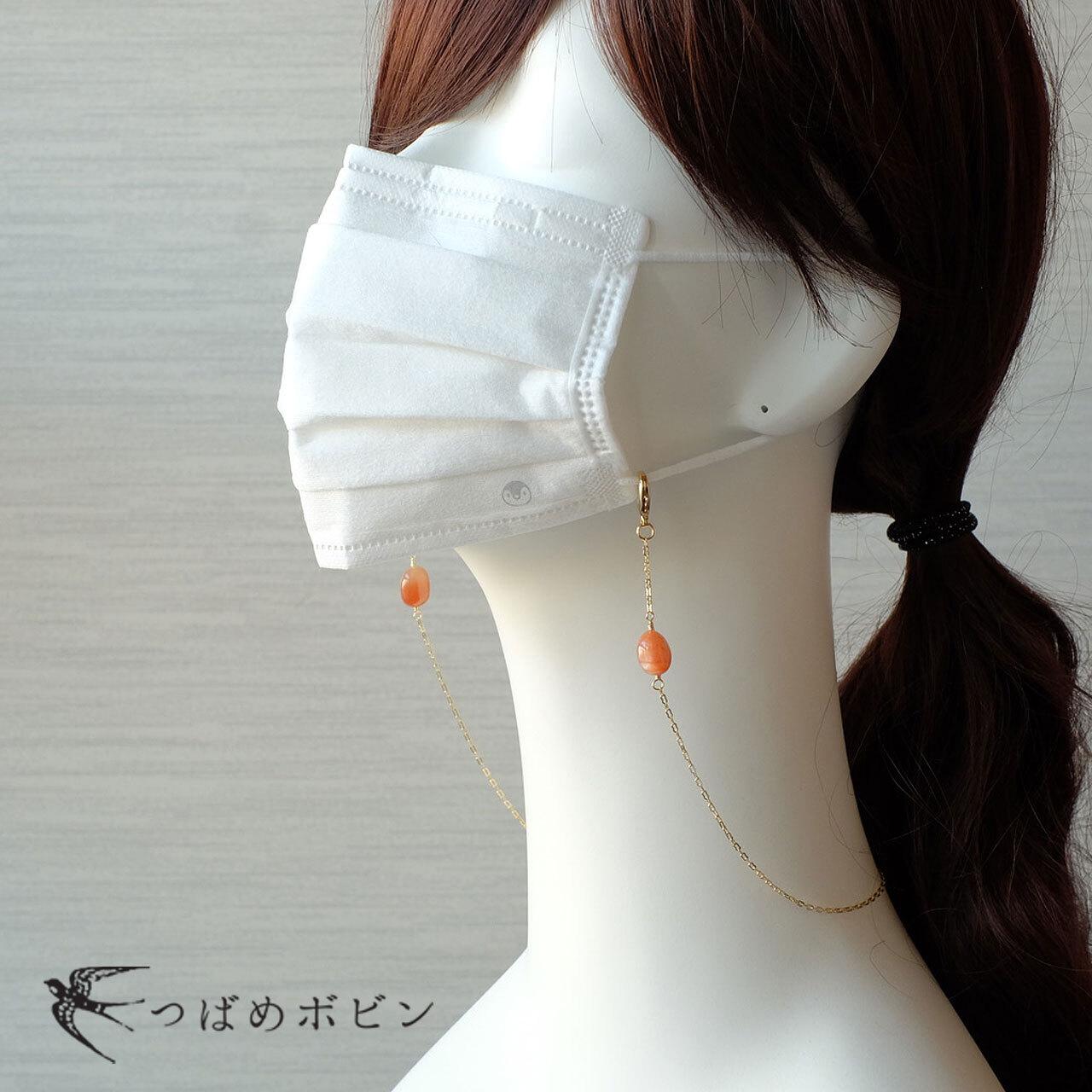 天然石のマスクチェーン◎オレンジムーンストーンA
