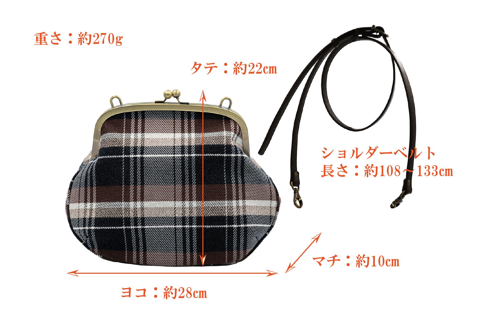 Atelier Kyoto Nishijin/西陣織シルクネップ・がまぐちポシェット・メランジチェック・チャコールブラック・日本製