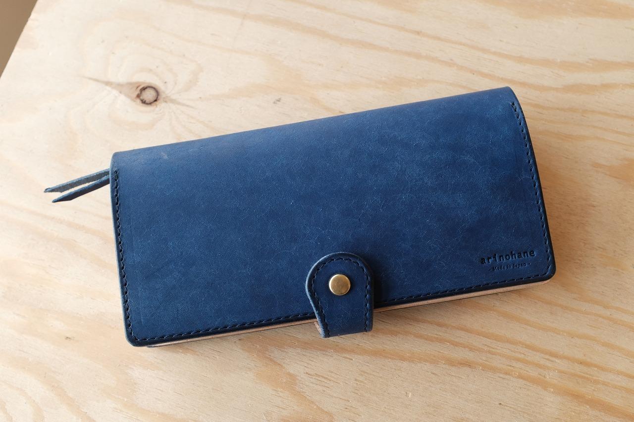 100万円入る大容量の青い革の長財布