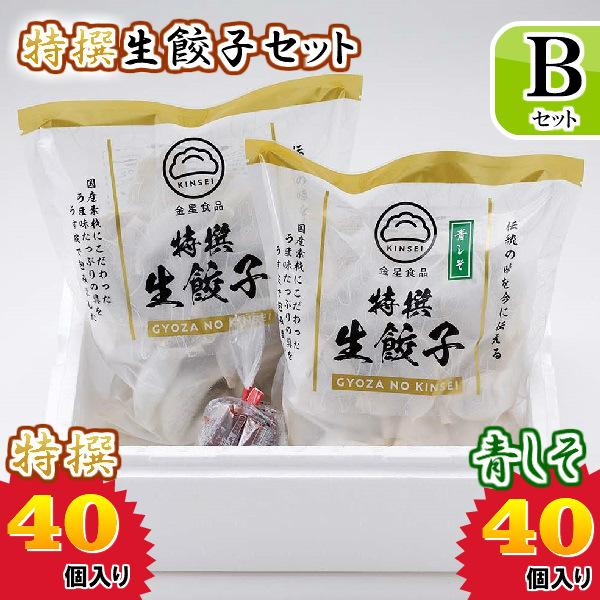 【金星食品】<B>セット【送料別】