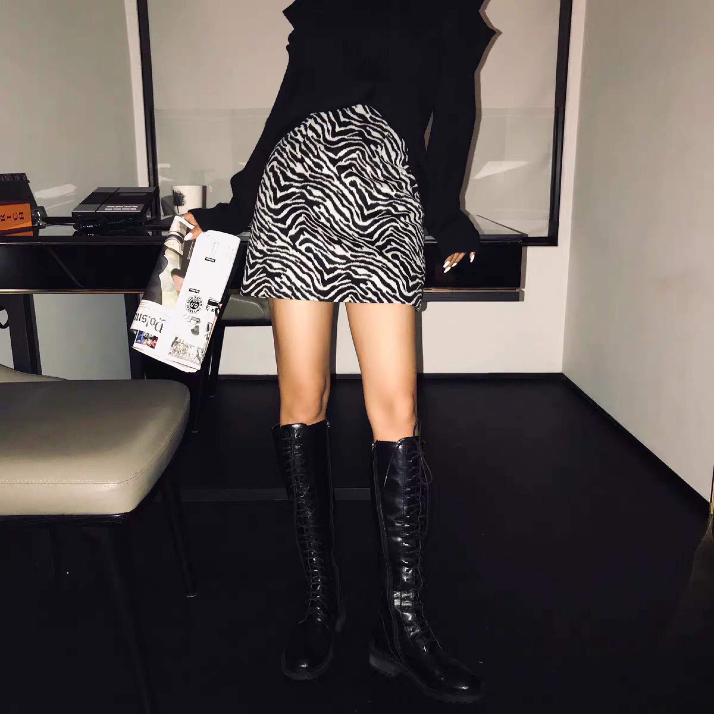 zebra pattern skirt