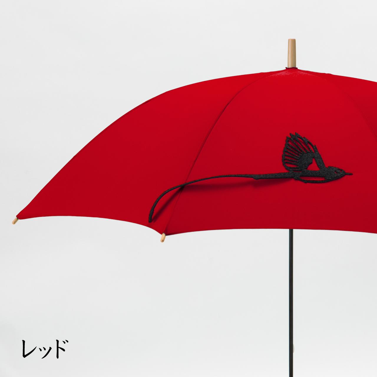 【送料無料】三光鳥の傘 レッド