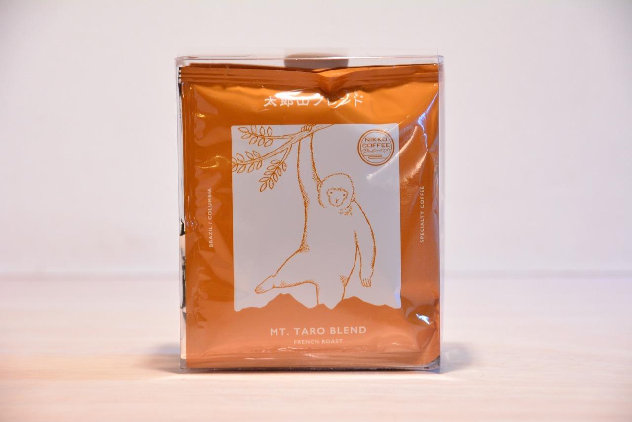 太郎山ブレンド ドリップバックコーヒー(5パック入り)