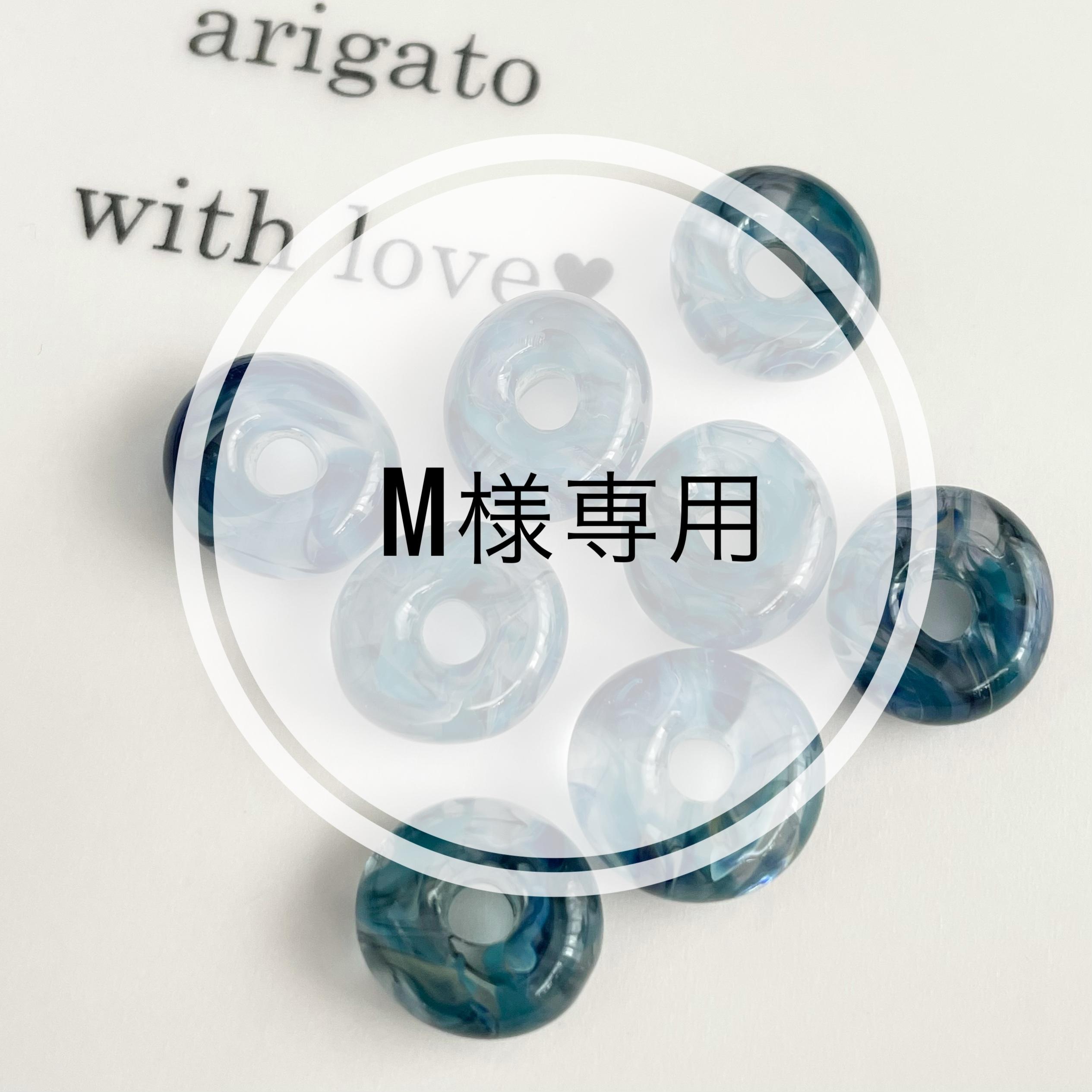 【 M様専用】追加分 パイレックスガラス製マーブル模様のドーナツ型リング(クリア+青系) 【ポスト投函可能】