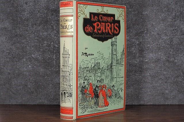 【LS174】Le coeur de Paris / display book