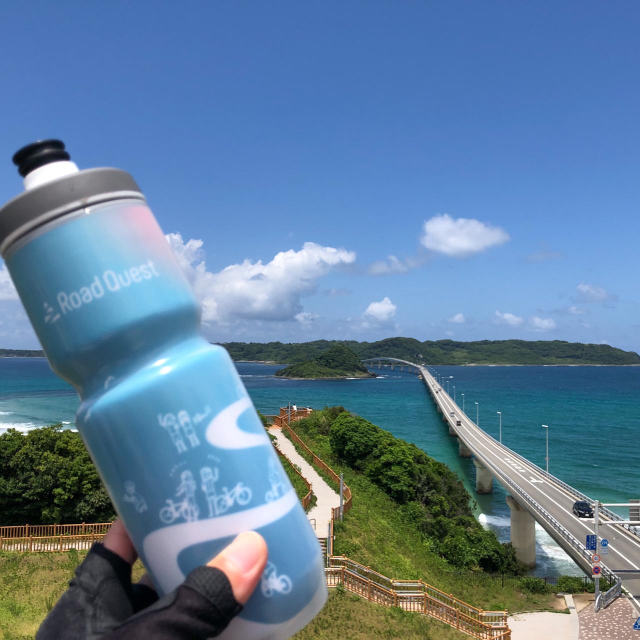 RoadQuestオリジナルボトル(保冷タイプ)680ml(九十九折)