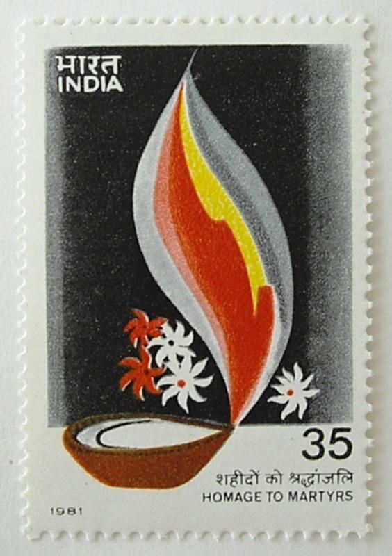 殉教者の日 / インド 1981