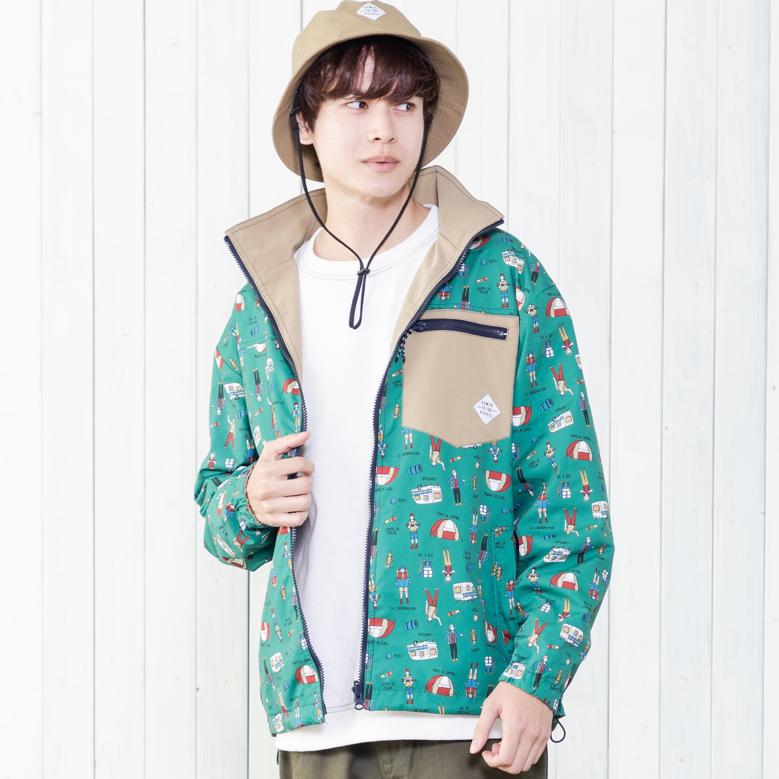 リバーシブルスタンドジャケット【花粉防止機能付き】 NO0312111