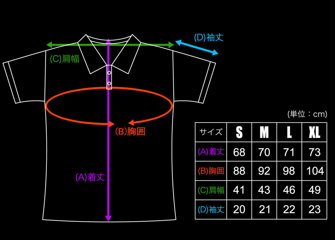 マッピー ポロシャツ (全2色)  / GAMES GLORIOUS