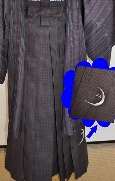 レンタル男性用jp01【紋付袴】ジャパンスタイル・ベージュ着物・紫羽織に、紫袴刺繍入りフルセット - 画像5