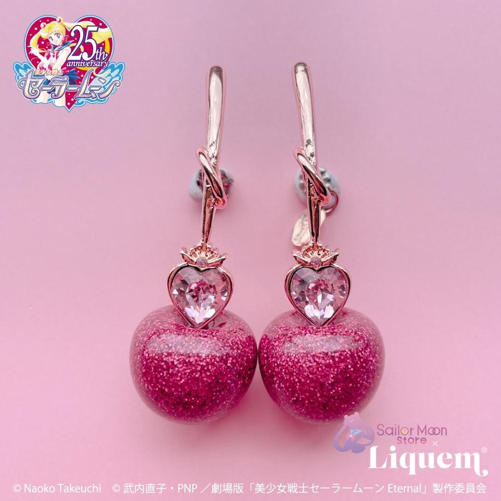 Sailor Moon store x Liquem / スーパーセーラーちびムーンチェリー ピアス