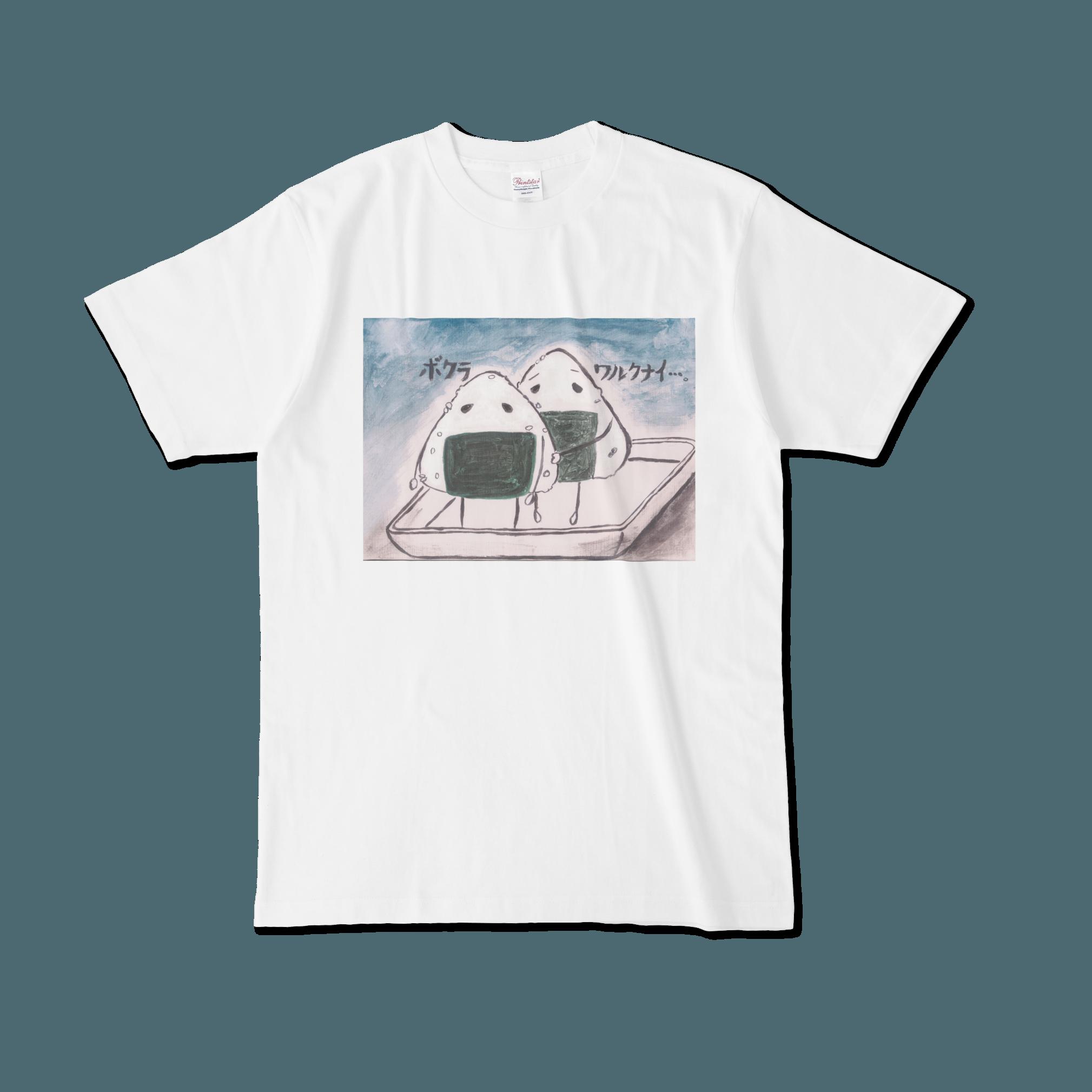 【税込・送料無料】髙石彩乃デザインTシャツ「ダレガワルイノ」