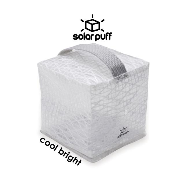 solar puff [cool bright]