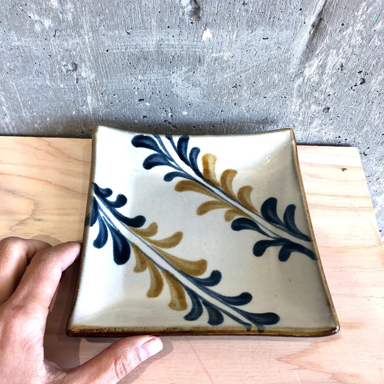 『陶眞窯』 四角皿 □15 デイゴ唐草