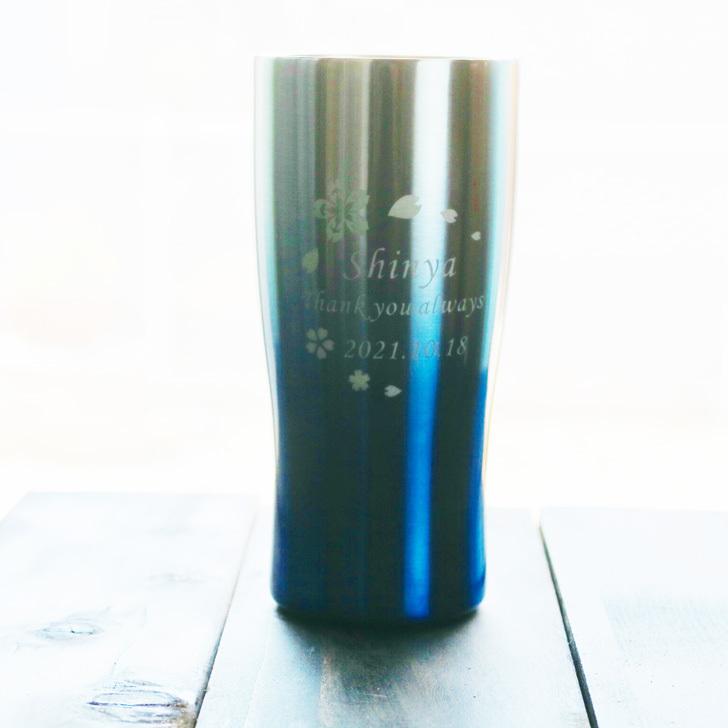 名入れ 真空ステンレス タンブラー 430ml 桜模様 グラデーション ブルー 高級 ギフトボックス 名入れギフト 記念日 父の日 母の日 名入れ 誕生日 名入れ ギフト 名入れ プレゼント 結婚記念日 マイタンブラー