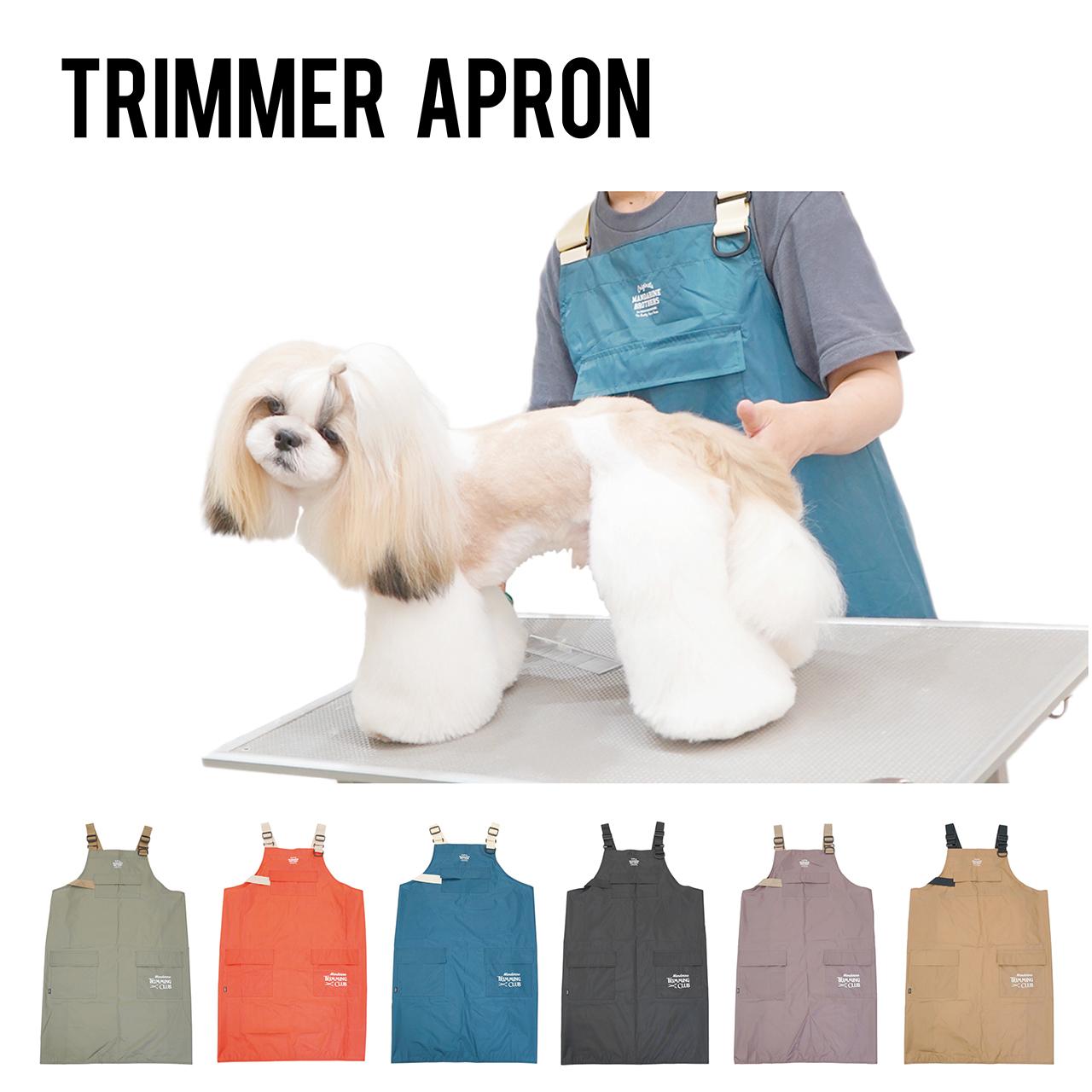TRIMMER APRON トリマーエプロン
