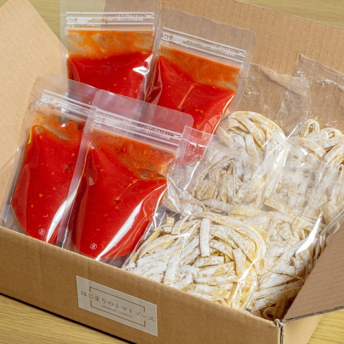 【支援額 25000円(40食分)】 東京農大オホーツクの学生をトマトソースパスタで支援したい!
