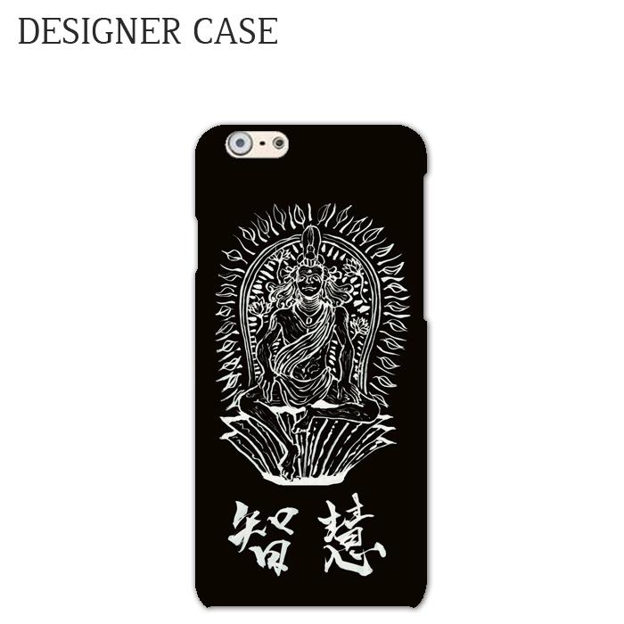 iPhone6 Hard case DESIGN CONTEST2015 088