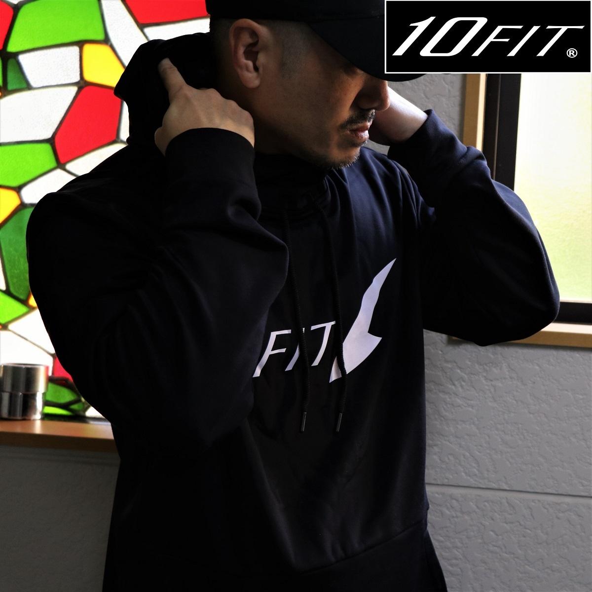 10FIT パーカー トレーニング 筋トレ ボディビル メンズ TE-08 黒
