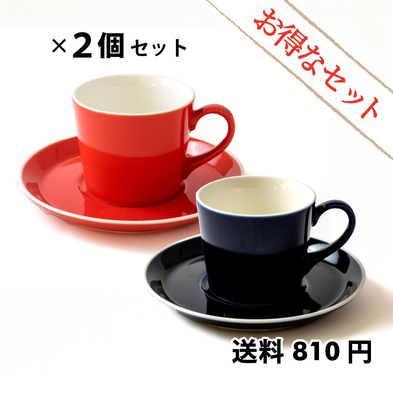 【お得なセット・送料810円】RUNOA COFFEE スペシャルティコーヒー カップ&ソーサーペアセット