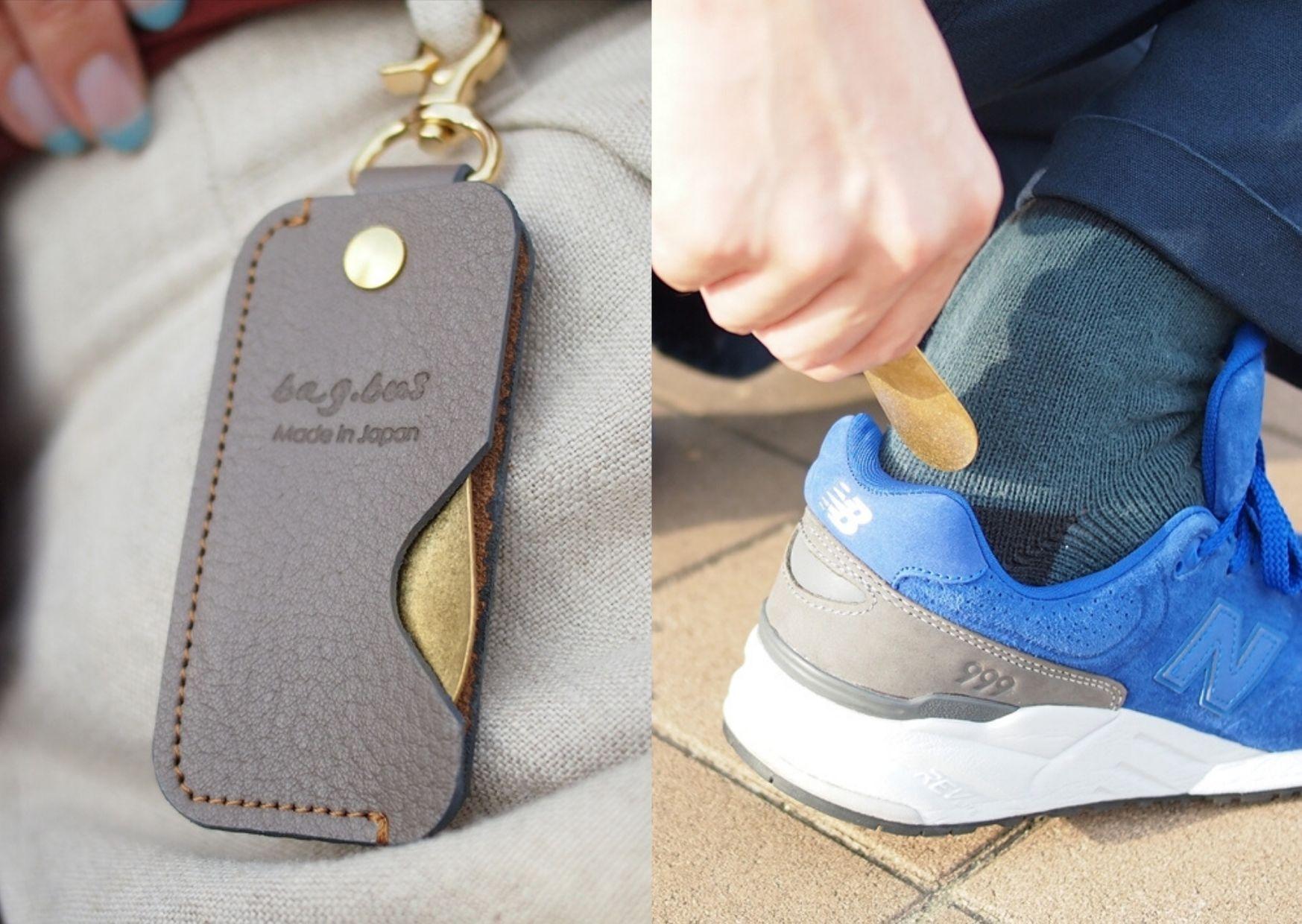 他とは違うデザイン『 靴べらレザーキーホルダー』 シューホーン 牛革
