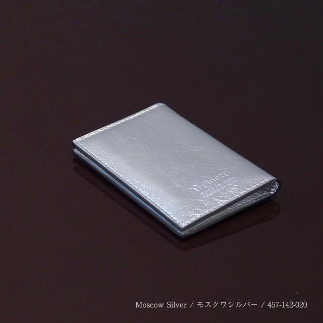 Pinetti Double Business Card Holder / Moscow(ピネッティ ダブルビジネスカードホルダー/モスクワ) 457-142