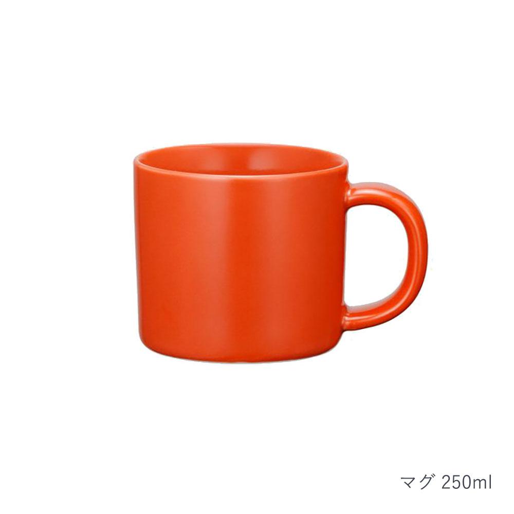 西海陶器 波佐見焼 「コモン」 マグ 250ml レッド 13880
