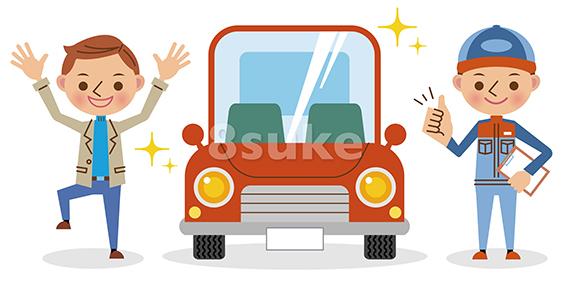 イラスト素材:整備士と車と男性ドライバー/修理・清掃後(ベクター・JPG)