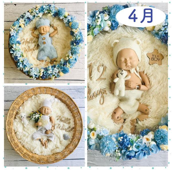 <レンタル&4月予定日のお客様ご予約枠>男の子の幸せ♡ブルーリースセット