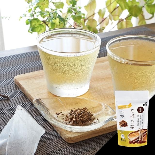 国産 ごぼう茶 8p【クリポス対応】
