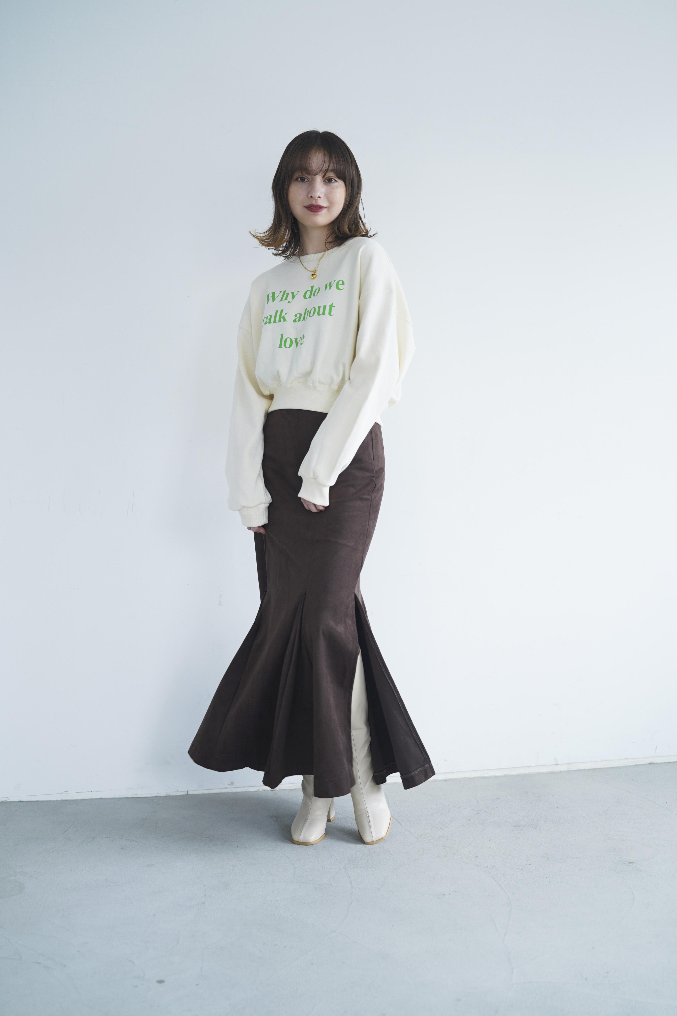 original mermaid skirt - suede brown -