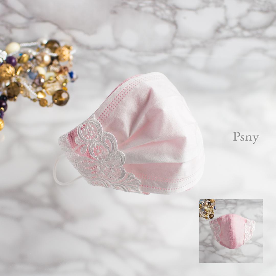 PSNY 2way・ホワイト・レース&ピンク・リネンのマスクカバー 不織布マスクがキレイに見える7 立体 マスク 肌面・シルク選択可 紐付 ますくかばー 立体 上品 冠婚葬祭 ツーウェイ --2W07