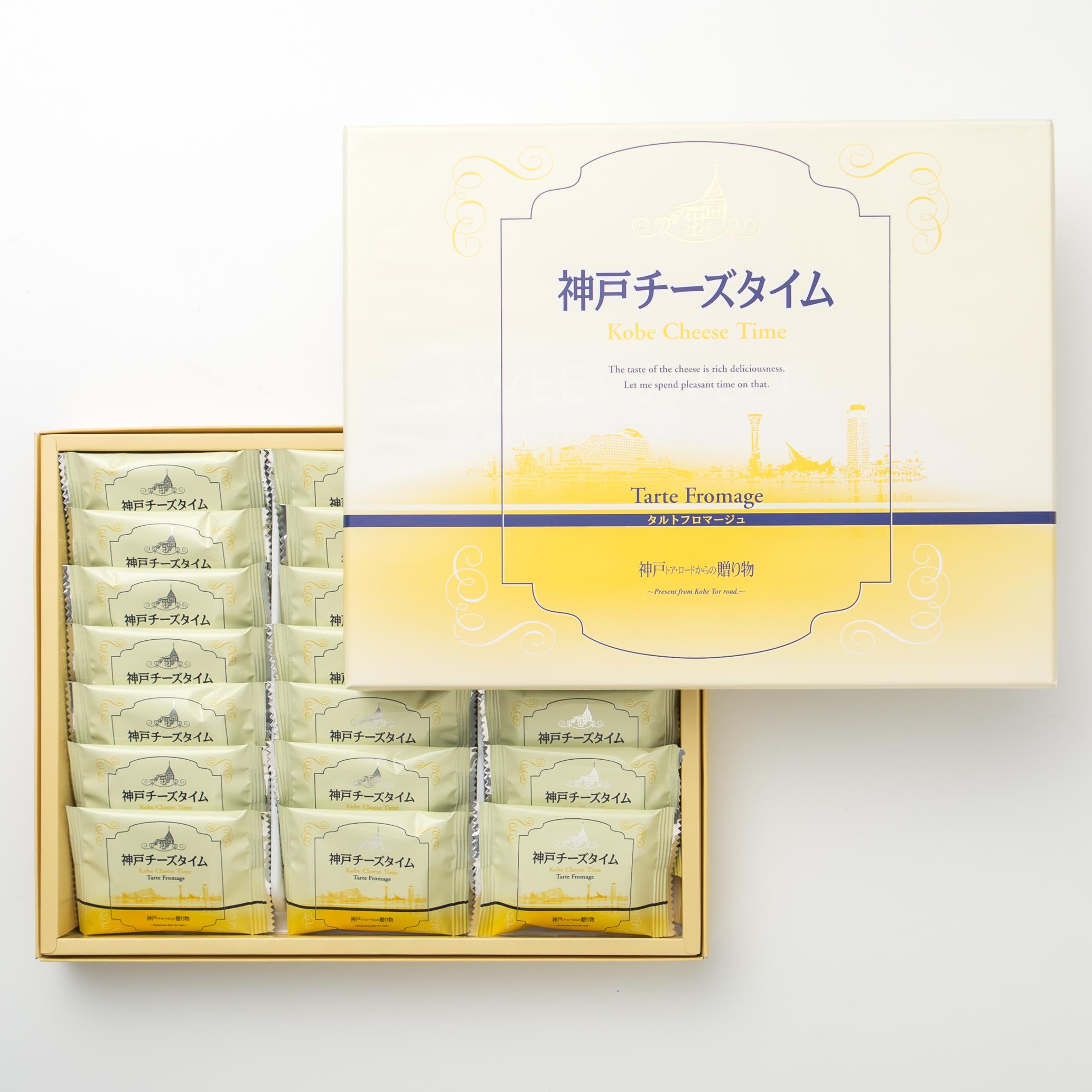 神戸チーズタイム 21枚入り