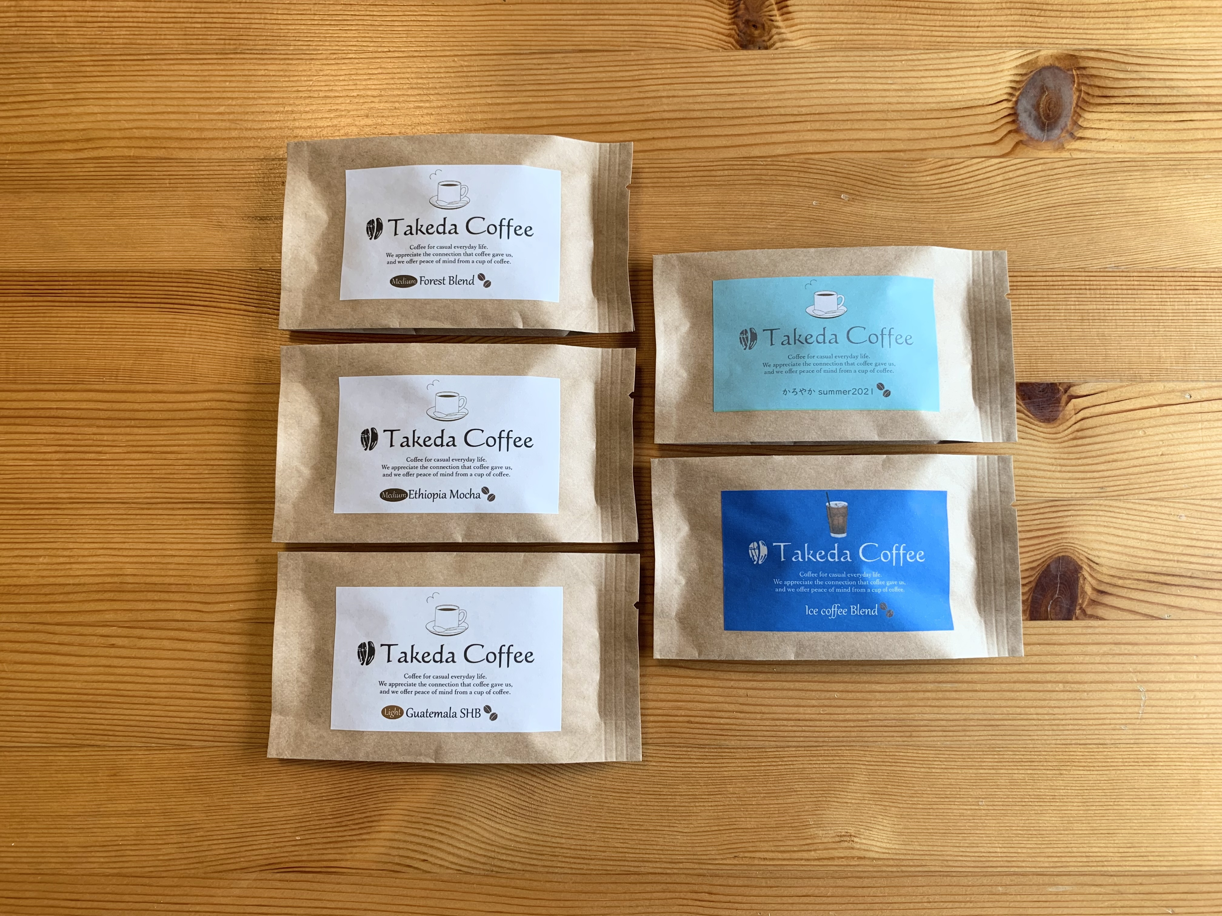 ちょこっとコーヒーお楽しみセット(50g×5種)