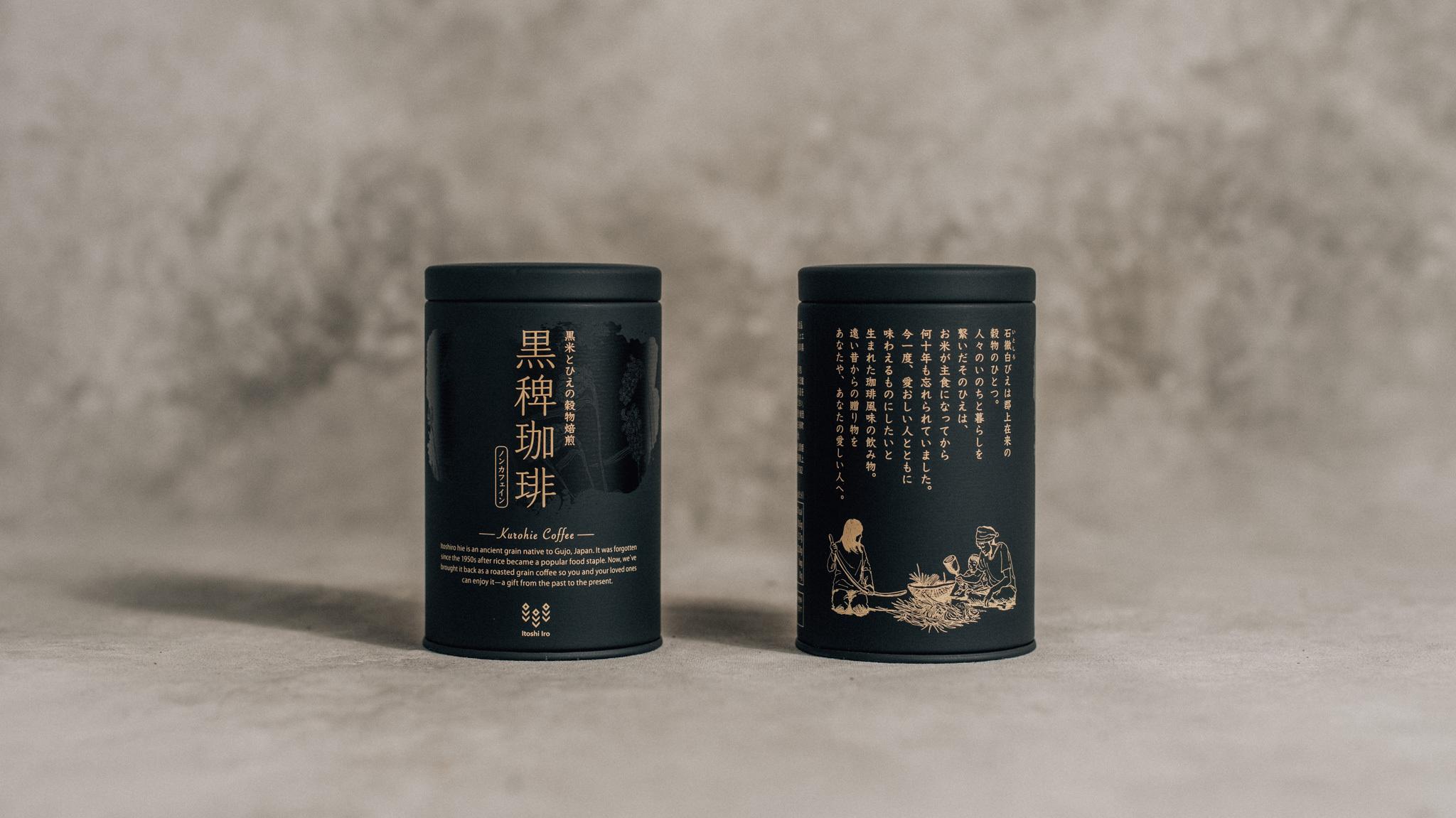 黒稗珈琲/Kuro-hie coffee