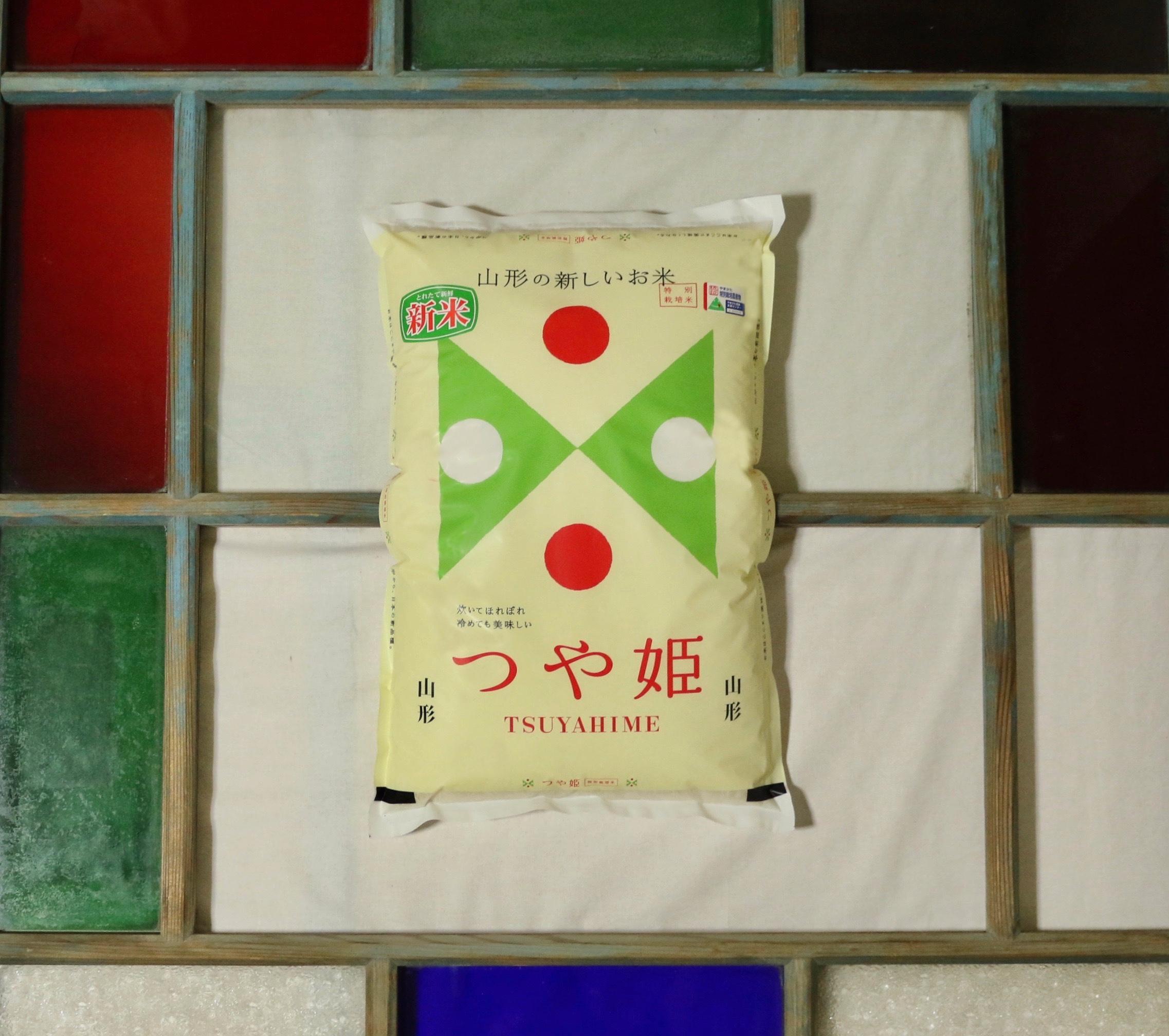 【精米したてをお届け!】つや姫20kg(5kg×4袋) 化学肥料ゼロ 工藤さんの藤島型特別栽培米 山形産