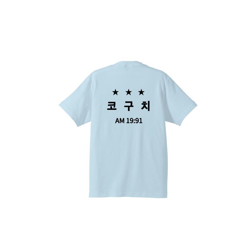 HGL T-shirts(RIGHT BLUE)