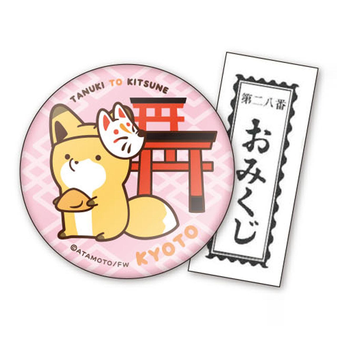 タヌキとキツネ(稲荷)キツネ 缶バッジ