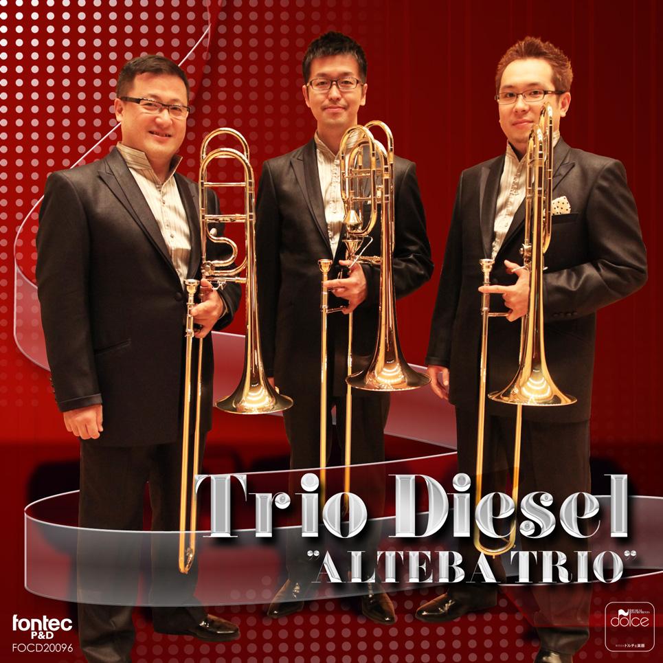 [fontec P&D] [SACD Hybrid] ALTEBA TRIO/Trio Diesel