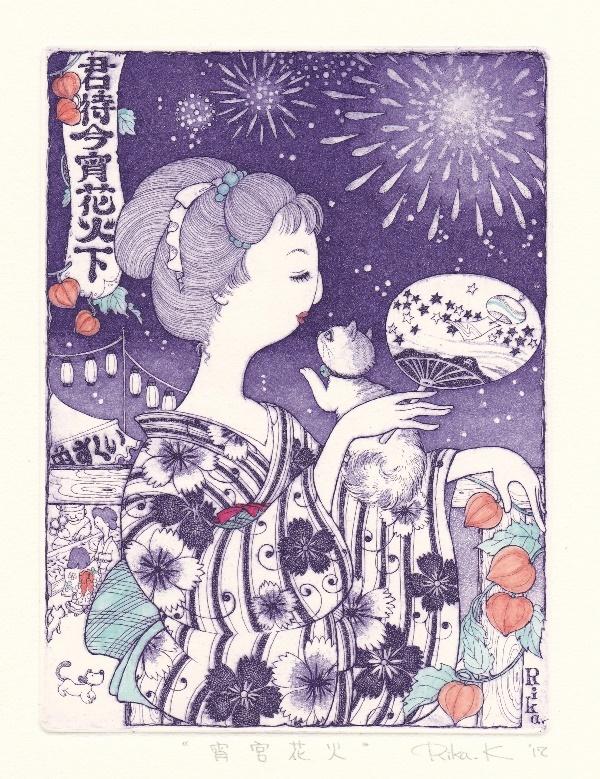 宵宮花火(作品のみ)